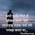 10+ sad shayari with images sad Shayari in Hindi