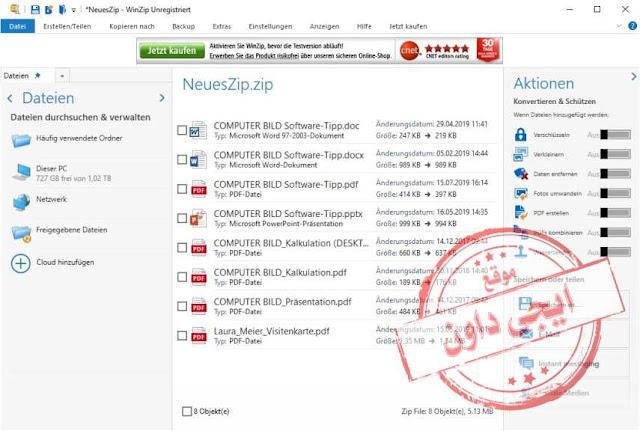 تحميل برنامج WinZIP 2020 مجانا للكمبيوتر