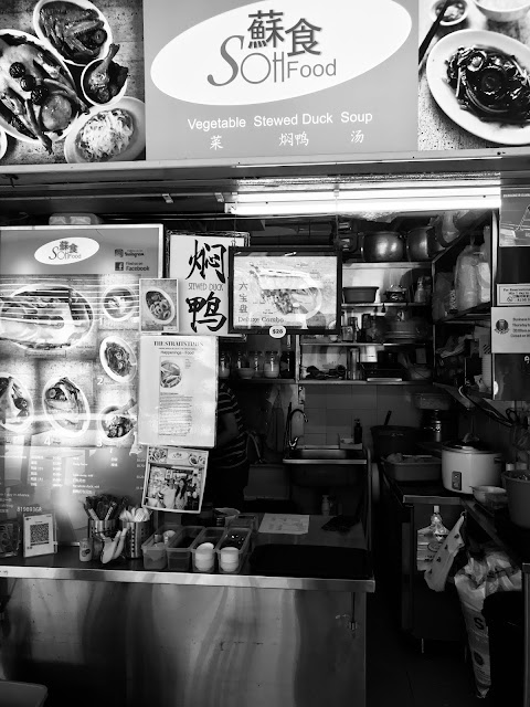 Soh Food, Empress Road Food Centre