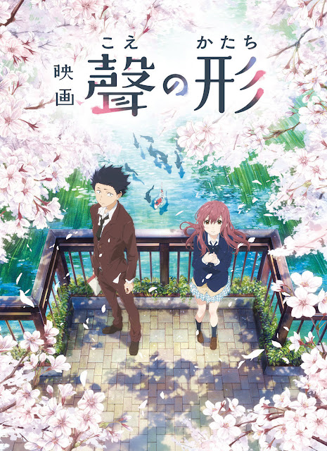 Plakat filmu anime Koe no Katachi