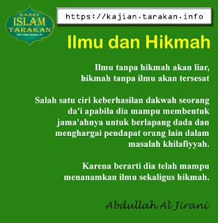 Ilmu dan Hikmah - Qoutes - Kajian Islam Tarakan
