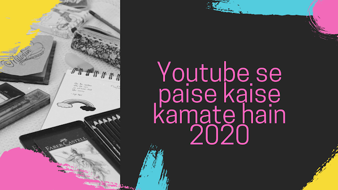 Youtube se paise kaise kamate hain 2020