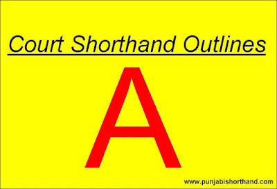 Court A Alphabet Shorthand Outlines