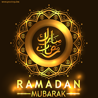 golden ramadan mubarak greetings arabic calligraphy