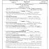 مواصفات الورقة الامتحانية الجديدة لمادة اللغة الانجليزية للمرحلتين الابتدائية و الاعدادية ترم اول 2020