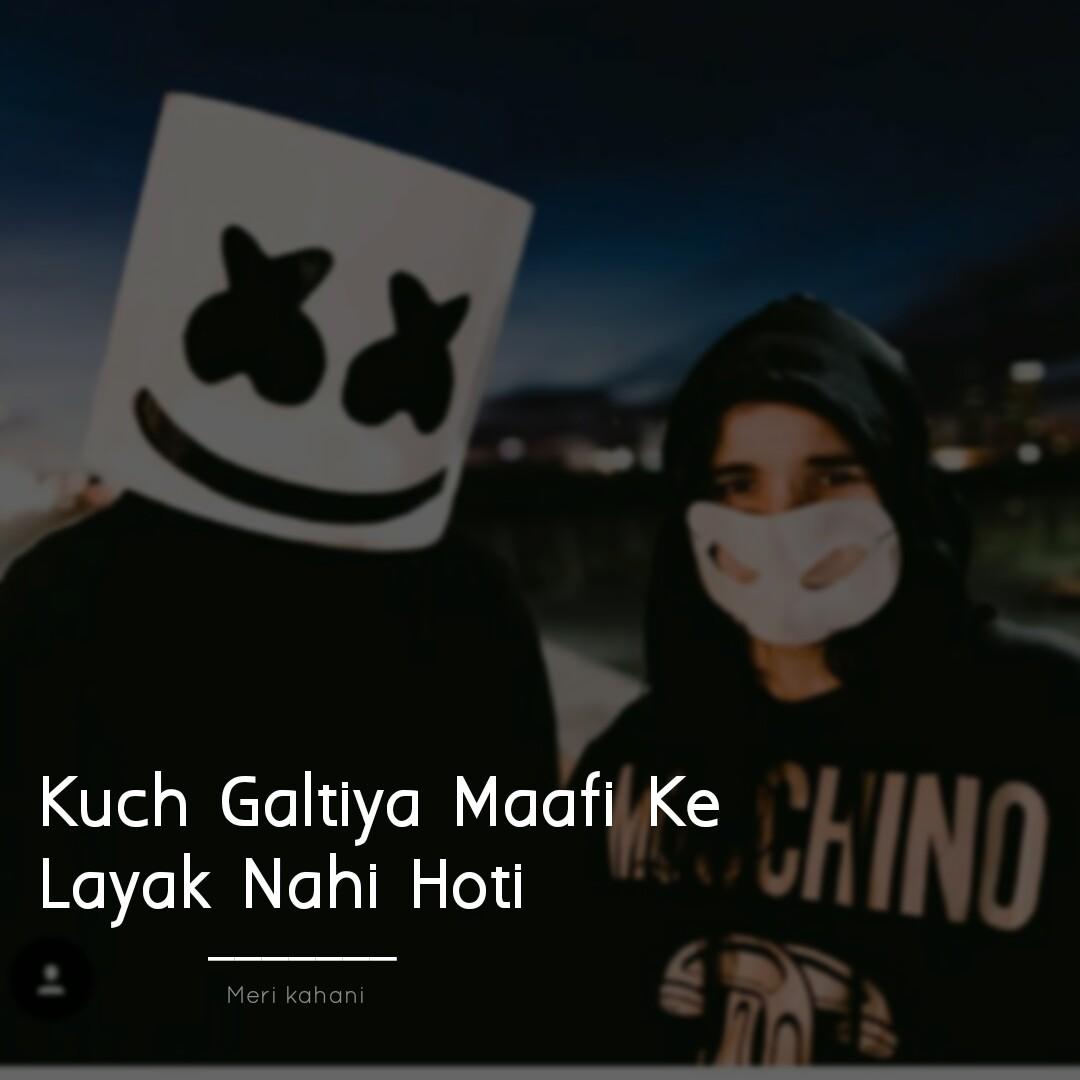 30 Sad Quotes Images In Hindi Insta Caption Picinsta Quotessad