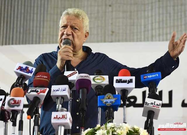 مرتضى منصور يرد على «الفيديو المسيء»: أنا شريف.. وهذه رسالتي لـ تركي آل الشيخ