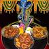 Ganesh Chaturthi Special Recipes | Shingole Recipe Three Types