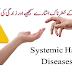 Systemic Hand Diseases | hathon se janiye sehat ka raaz