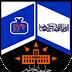 تكاليف الدراسة في جامعة الخرطوم University of Khartoum - تكاليف الدراسة في السودان