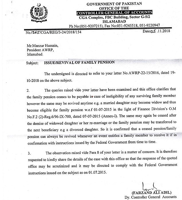 ISSUE AND REVIVAL OF FAMILY PENSION INCASE OF INELIGIBILITY OF ANY SURVIVING FAMILY MEMBER