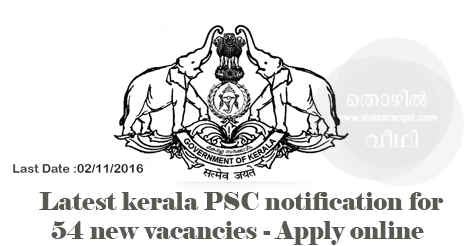 Latest kerala PSC notification for 54 new vacancies