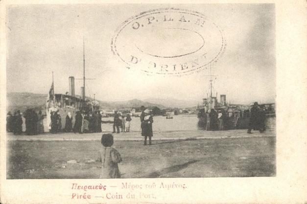Άποψη του λιμανιού του Πειραιά τον Σεπτέμβριο του 1912