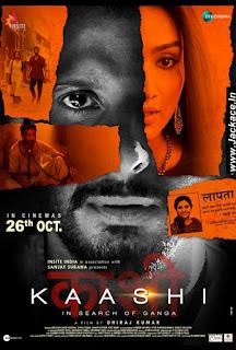 Kaashi – In Search of Ganga First Look Poster 2