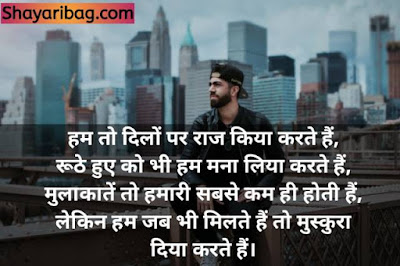 Attitude Shayari In Hindi Boy Pic