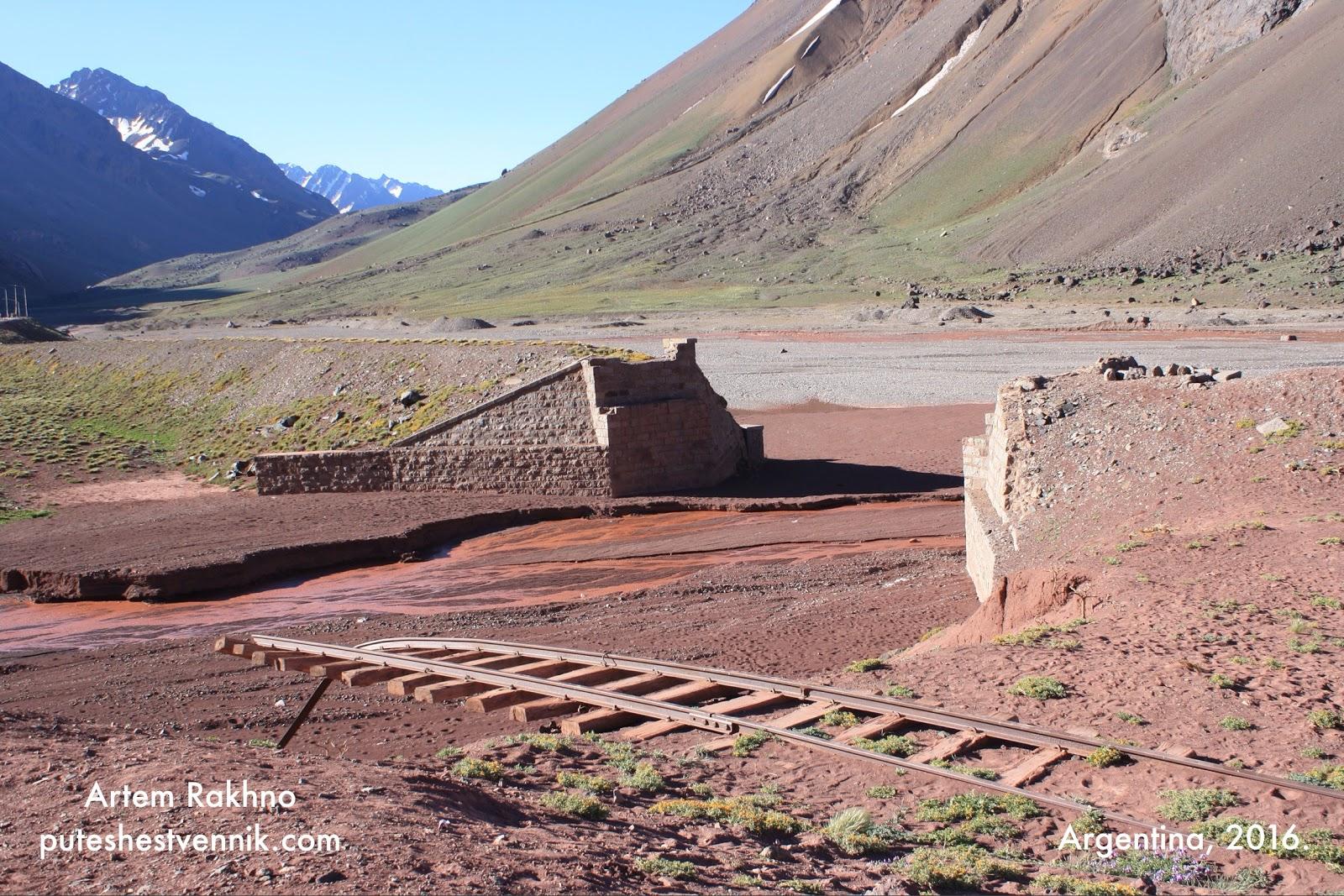 Заброшенная железная дорога в Аргентине