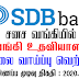 Banking Assistants SDB Bank