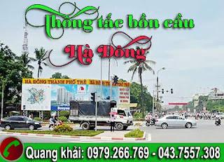 Dịch vụ thông tắc bồn cầu,cống,chậu rửa,thoát sàn,hút bể phốt giá rẻ tại quận hà đông 0979.266.769