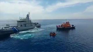 بالفيديو: خفر السواحل التركي ينقذ طالبي لجوء عرضتهم اليونان للغرق في بحر إيجة