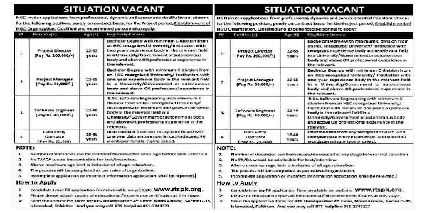 Latest Establishment of NGO Organization Jobs January 2021 for Project Director, Data Entry Operator, Software Engineers, Project Manager