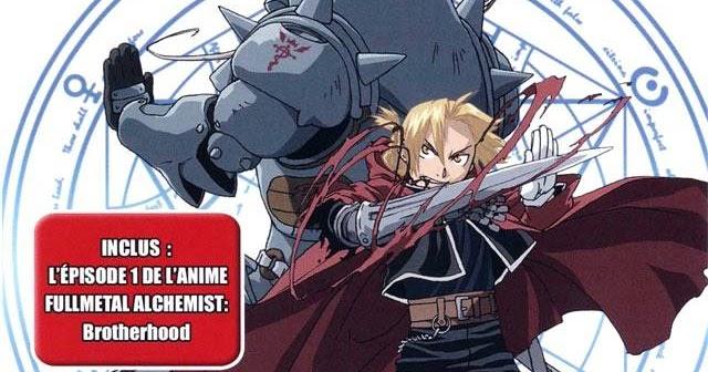 Fullmetal alchemist psp iso
