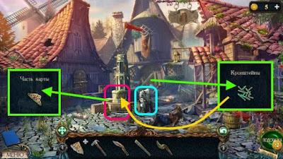 забираем кронштейны, манускрипт, часть карты в игре затерянные земли 3