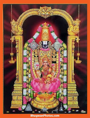 Balaji God Images