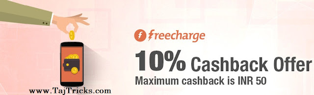 Freecharge Book My Show Offer - Get 10% Cashback on Freecharge Wallet