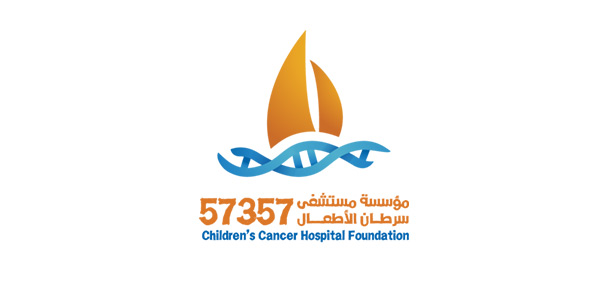 رقم التبرع لمستشفى 57357 عن طريق رسائل الموبايل