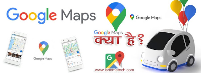 Google Maps Latest Update