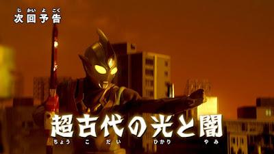 Ultraman Trigger Episode 03 Preview