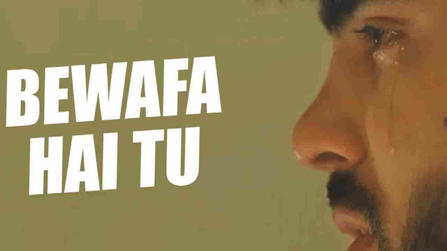 Bewafa Song Lyrics Hindi – Inder Chahal