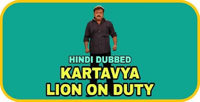 Kartavya Lion On Duty Hindi Dubbed Movie