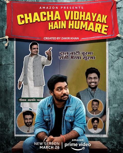 Chacha Vidhayak Hain Humare 2021 (Season 2) All Episodes HDRip 720p