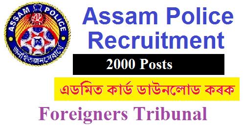 Assam Police Foreigners Tribunal Admit Card