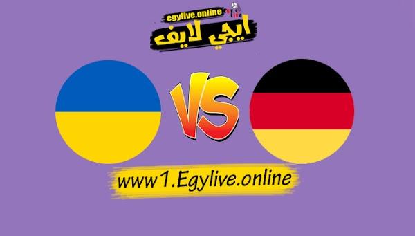 نتيجة مباراة ألمانيا واوكرانيا  اليوم بتاريخ 10-10-2020 في دوري الأمم الأوروبية
