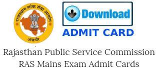 RPSC RAS Mains Exam- एक घंटे पहले पहुंचना होगा परीक्षा केंद्र, ड्रेस कोड लागू