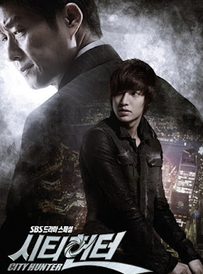 city hunter drama remake lee min ho