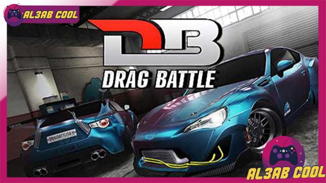 تحميل لعبة Drag Battle MOD للأندرويد من الميديا فاير