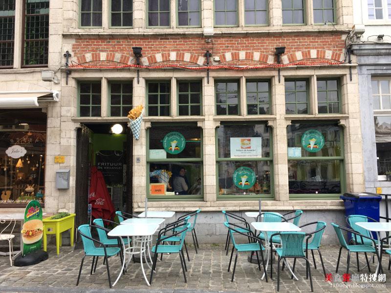 [比利時] 根特/市中心伯爵城堡附近【Frituur de kraanlei】來比利時絕對不能錯過 酥脆口感薯條