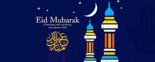 eid card images 2019