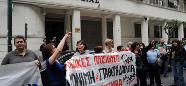 Διαμαρτυρία νοσηλευτών στο υπ. Υγείας – 3.500 προσλήψεις προανήγγειλε ο Α. Ξανθός