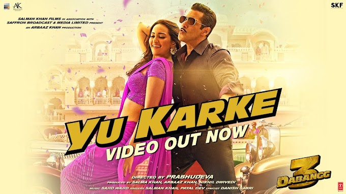 Yu Karke Lyrics in hindi – Dabangg 3 | Salman Khan