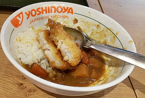 Eat to Live) or (Live to Eat): Fish Katsu Curry Rice