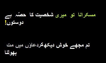 sad urdu poetry-love poetry
