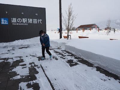 冬の道の駅猪苗代 雪に埋もれている