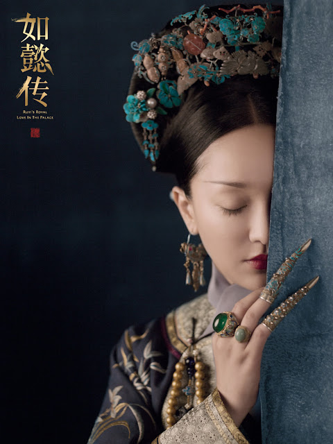 Qing Dynasty Traditional Costume Zhou Xun Ruyi