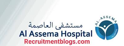 HR interns at Alassemahopital
