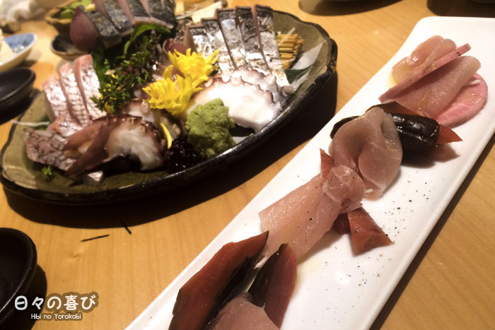 sashimi pickles legumes plongee