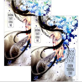 Combo 2 Quyển: Tam Sinh Tam Thế - Chẩm Thượng Thư (Tái Bản 2020) ebook PDF EPUB AWZ3 PRC MOBI